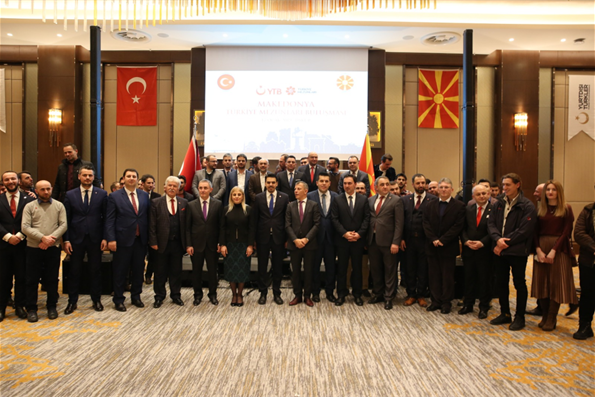 """Üsküp'te """"Türkiye Mezunları Buluşması"""" Düzenlendi"""