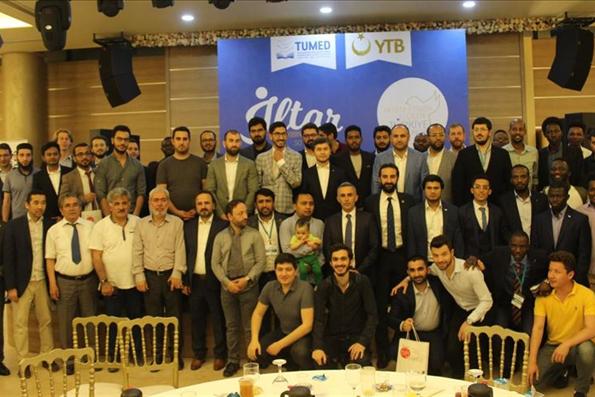 Türkiye Mezunları İftar Programında Bir Araya Geldi
